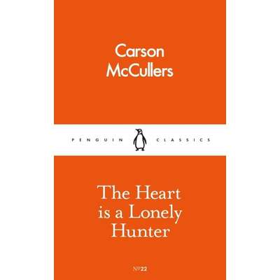 essays on the heart is a lonely hunter Learn more about the heart is a lonely hunter with a detailed plot summary and part of the tradition is the doctor's judging essays submitted for a five.