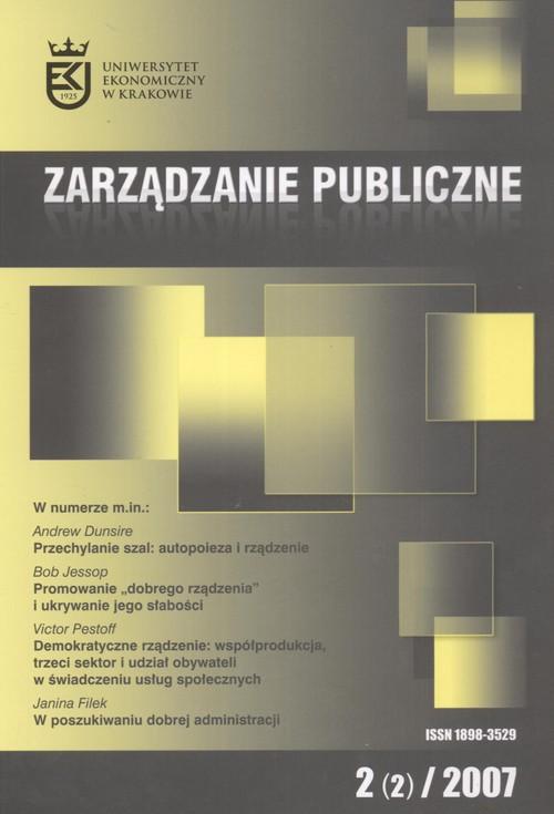 Zarządzanie publiczne 02/2007 - brak