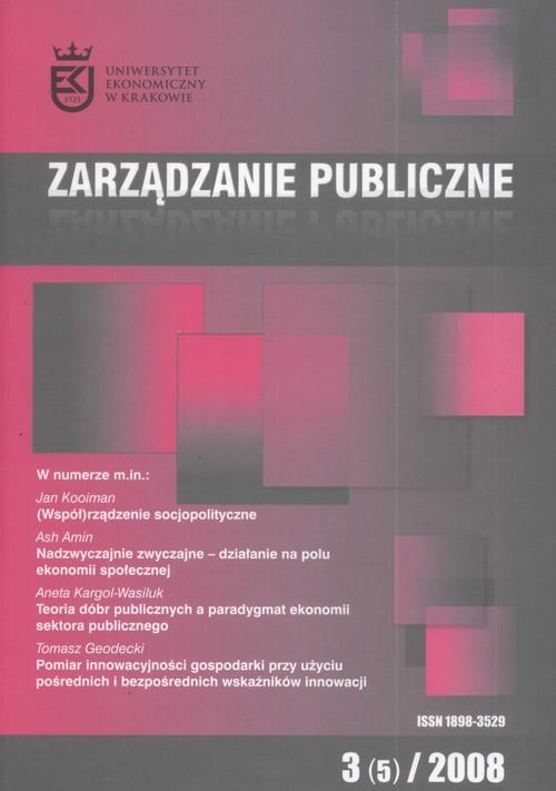 Zarządzanie publiczne - Hausner Jerzy