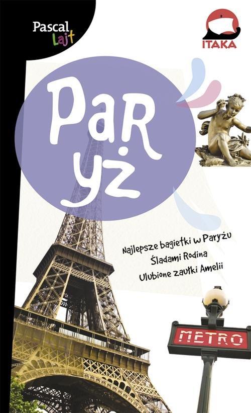 Pascal Lajt. Paryż 2016 - brak