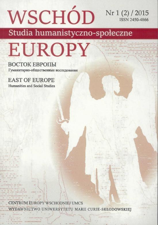 Wschód Europy nr 1 (2) /2015 - red. Walenty Baluk