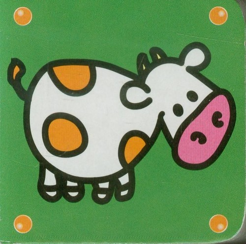 Mini kosteczka krowa - brak