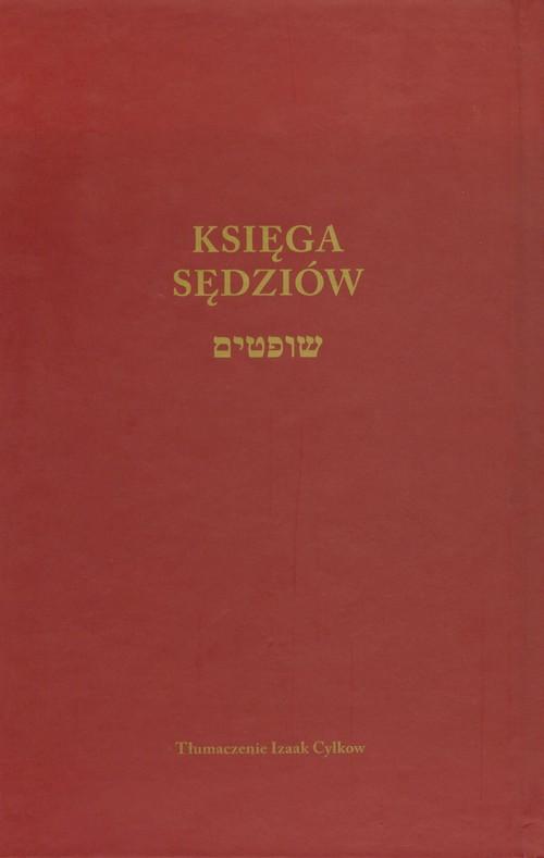 Księga Sędziów - Cylkow Izaak
